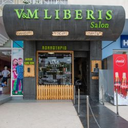 liberis-barbershop-salon0006